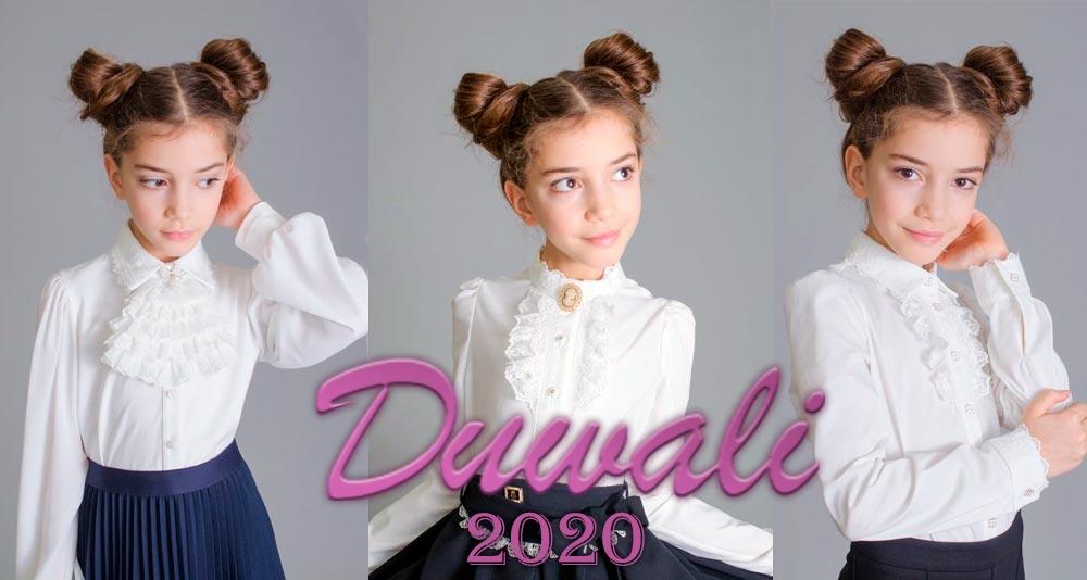 duwali 2020